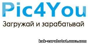 http://kak-zarabotat.ucoz.com/_ld/0/27069506.jpg
